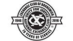 Exchange Club Of Brunswick